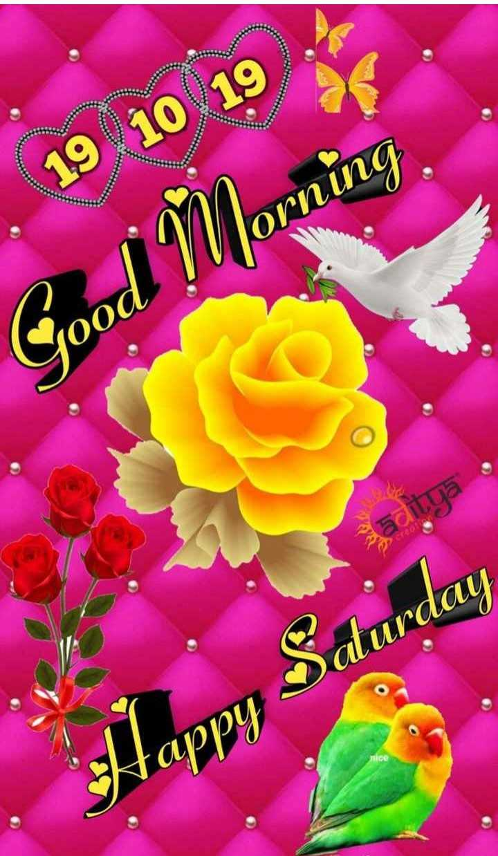🌅 ਗੁੱਡ ਮੋਰਨਿੰਗ - 19 10 19 Good Morning aditua Saturday nice - ShareChat