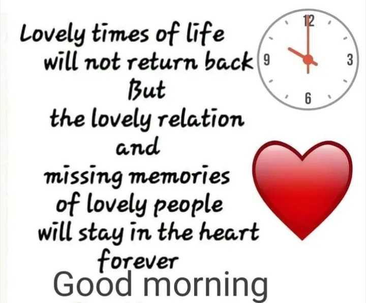 🌅 ਗੁੱਡ ਮੋਰਨਿੰਗ - Lovely times of life will not return back ( 9 1 . But the lovely relation - and missing memories of lovely people will stay in the heart forever Good morning - ShareChat