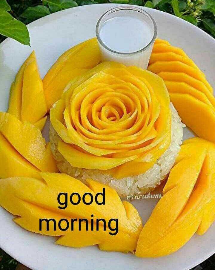 🌅 ਗੁੱਡ ਮੋਰਨਿੰਗ - ครัวบ้านพี่แทน good morning - ShareChat