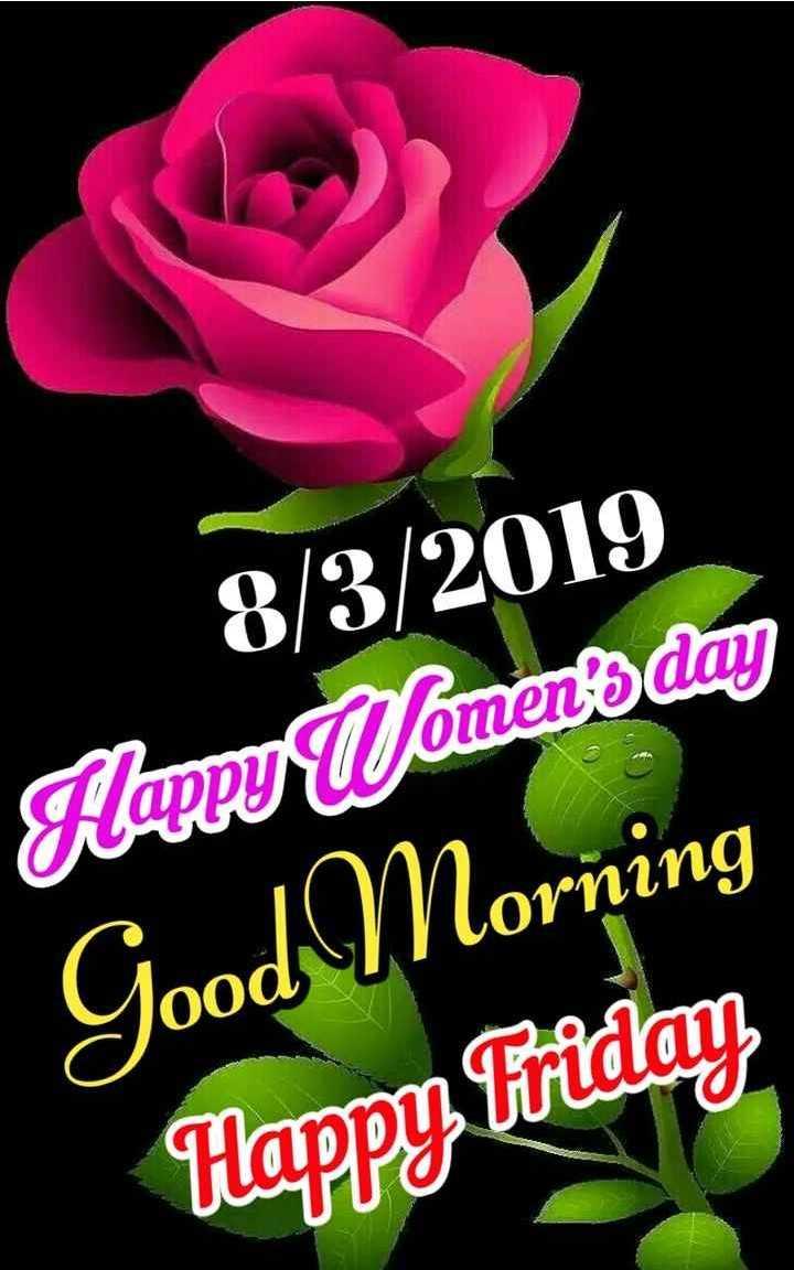 🌅 ਗੁੱਡ ਮੋਰਨਿੰਗ - 8 / 3 / 2019 Happy Womerss day Good Morning Flappy Friday - ShareChat