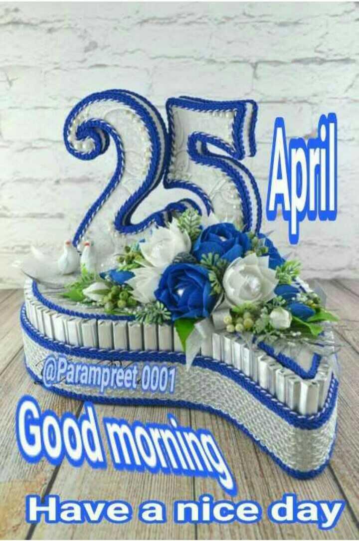 🌅 ਗੁੱਡ ਮੋਰਨਿੰਗ - @ Parampreet 0001 Good morning Have a nice day - ShareChat