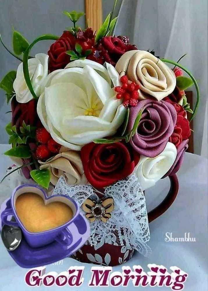 🌅 ਗੁੱਡ ਮੋਰਨਿੰਗ - Shambhu Good Morning - ShareChat
