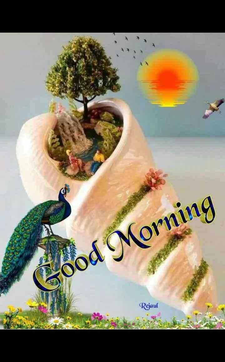 🌅 ਗੁੱਡ ਮੋਰਨਿੰਗ - Good Morning Rejaul - ShareChat