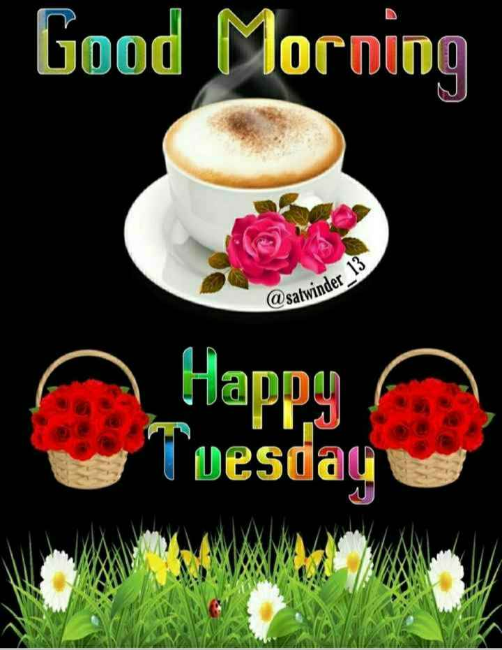 🌅 ਗੁੱਡ ਮੋਰਨਿੰਗ - Good Morning @ satwinder 13 Happy Tuesday - ShareChat