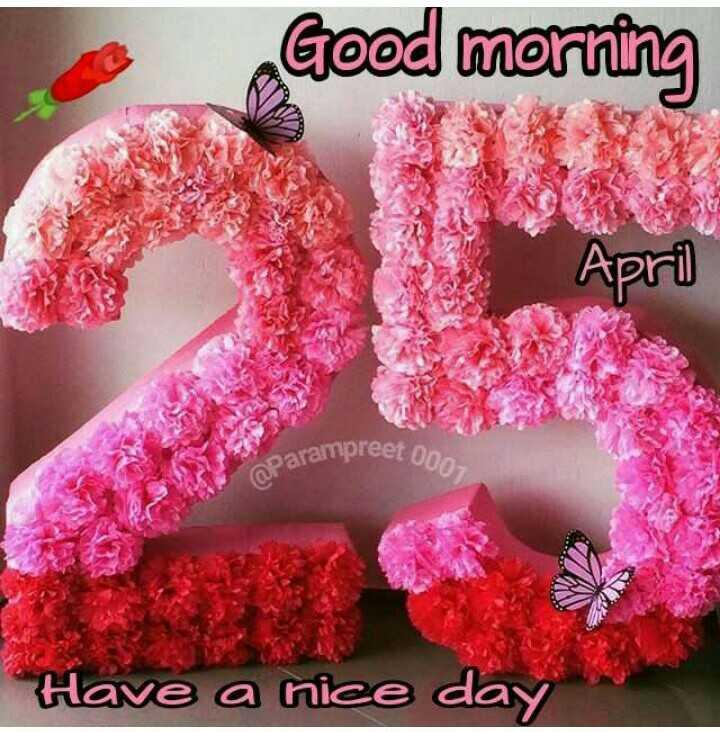 🌅 ਗੁੱਡ ਮੋਰਨਿੰਗ - Good morning Apri parampreet 000 @ Paran Have a nice day - ShareChat