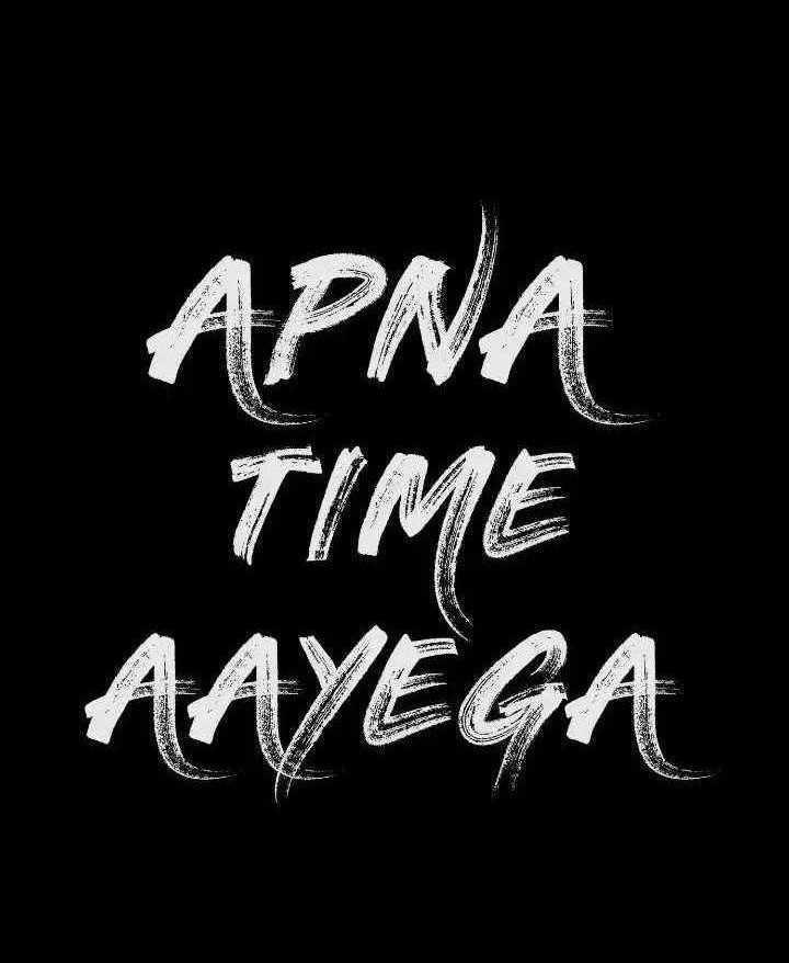 🤘 ਘੈਂਟlife - TIME AAYEGA - ShareChat
