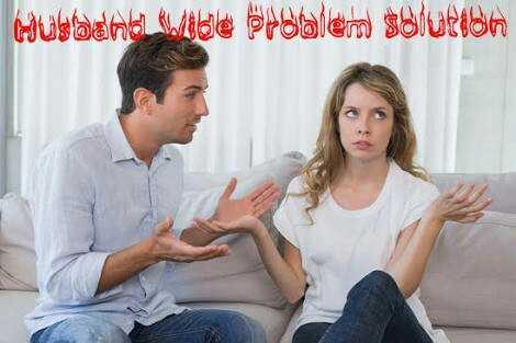 🏸 ਚਿੜੀ ਬੱਲਾ - Hubband vibe problem solution - ShareChat