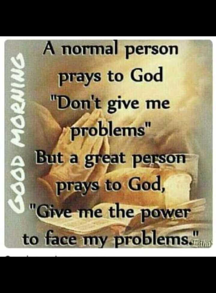 🤣  ਚੁਟਕਲੇ - MORNING A normal person 3 prays to God Don ' t give me problems A But a great person ♡ prays to God , Give me the power to face my problems . am - ShareChat