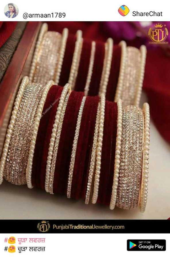 😍 ਚੂੜਾ ਲਵਰਜ਼ - @ armaan1789 ShareChat TV PunjabiTraditional Jewellery . com GET IT ON # # ਚੂੜਾ ਲਵਰਜ਼ ਚੁੜਾ ਲਵਰਜ਼ Google Play - ShareChat