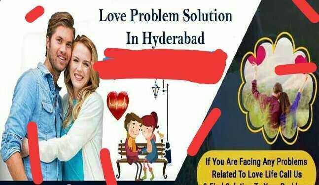 🎊 ਜਨਮਦਿਨ ਮੁਬਾਰਕ ਆਸ਼ਾ ਪਾਰੇਖ ਜੀ - Love Problem Solution In Hyderabad If You Are Facing Any Problems Related To Love Life Call Us - ShareChat