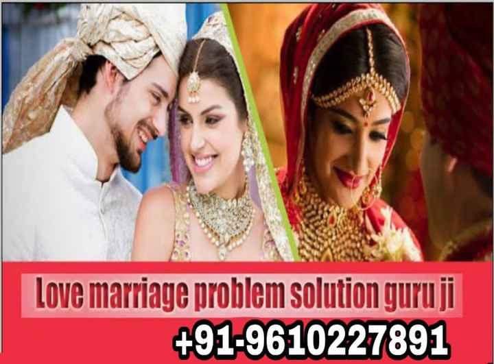 🎉 ਜਨਮਦਿਨ ਮੁਬਾਰਕ ਗੁਲਸ਼ਨ ਗਰੋਵਰ 🎁 - Love marriage problem solution guruji + 91 - 9610227891 - ShareChat