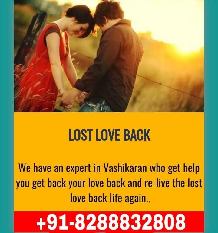 🎂  ਜਨਮਦਿਨ - LOST LOVE BACK We have an expert in Vashikaran who get help you get back your love back and re - live the lost love back life again . . + 91 - 8288832808 - ShareChat