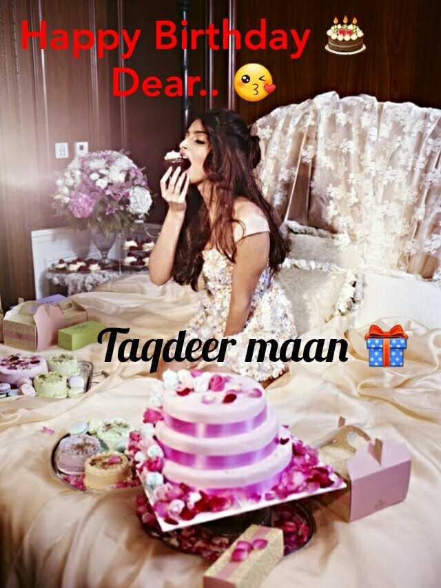 🎂  ਜਨਮਦਿਨ - appy Birthday Pearl - Taqdeer maan - ShareChat