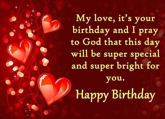 🎂  ਜਨਮਦਿਨ - My love , it ' s your birthday and I pray to God that this day will be super special and super bright for you . Happy Birthday - ShareChat