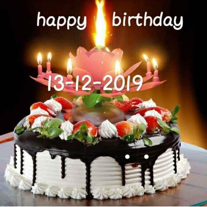 🎂  ਜਨਮਦਿਨ - happy birthday 13 - 12 - 2019 - ShareChat