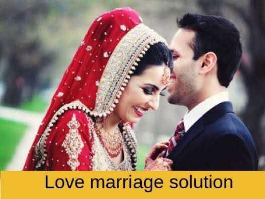 🎂ਜਨਮ ਦਿਹਾੜਾ ਬਾਬਾ ਫਤਿਹ ਸਿੰਘ ਜੀ🙏 - Love marriage solution - ShareChat