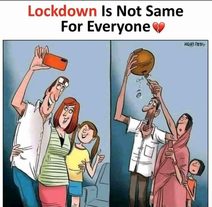 📄 ਜੀਵਨ ਬਾਣੀ - Lockdown Is Not Same For Everyone ♡ HOW DB - ShareChat