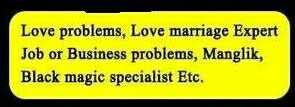 🚜 ਟੋਚਨ 🚜 - Love problems , Love marriage Expert Job or Business problems , Manglik , Black magic specialist Etc . - ShareChat