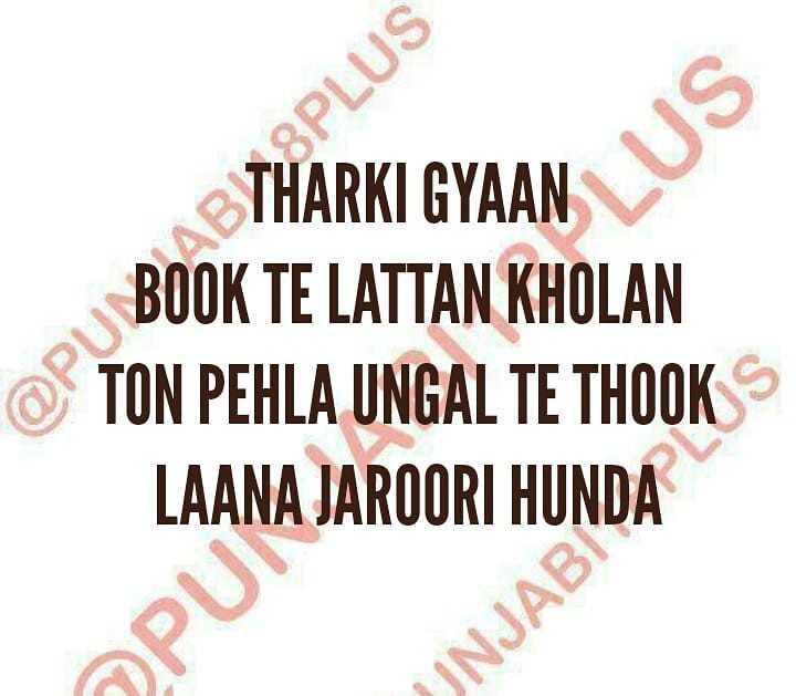 ਡਬਲ meaning ਗੱਲਾਂ Images Punjabi 18 Plus