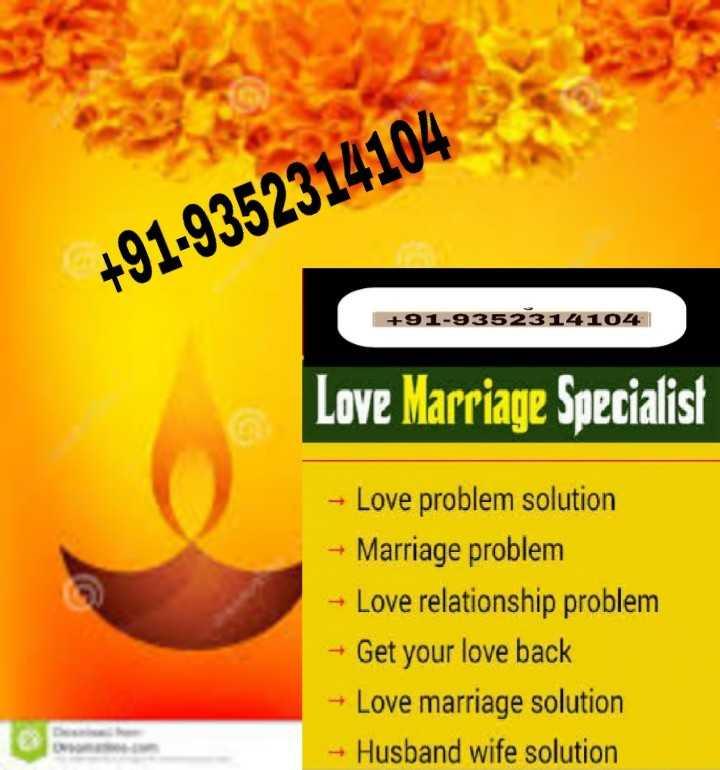 💃 ਡਾਂਸ ਡੇ 🕺 - + 91 - 9352314104 + 91 - 9352314104 Love Marriage Specialist † † † - Love problem solution - Marriage problem - Love relationship problem - Get your love back + Love marriage solution - Husband wife solution - ShareChat