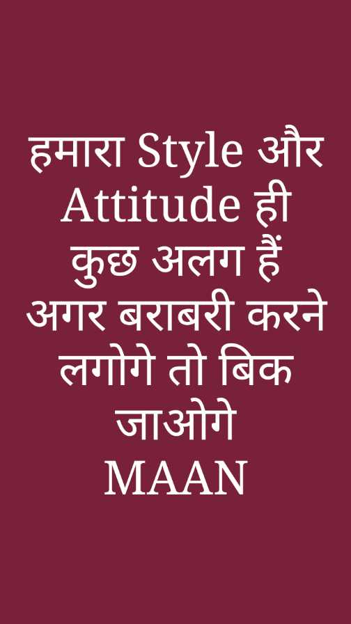 💃ਡਾਂਸ ਮਸਤੀ🕺 - हमारा Style और Attitude ही कुछ अलग हैं अगर बराबरी करने लगोगे तो बिक जाओगे MAAN - ShareChat