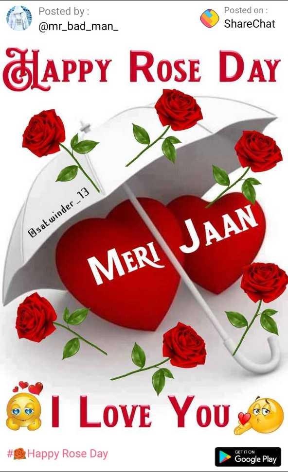 💖 ਦਿਲ ਦੇ ਜਜਬਾਤ - Posted by : @ mr _ bad _ man _ Posted on : ShareChat HAPPY Rose DAY Osat winder _ 13 MERI JAAN 3 I Love You # Happy Rose Day GET IT ON Google Play - ShareChat