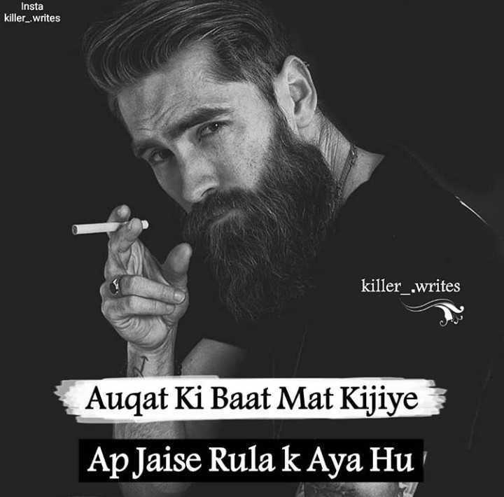 💖 ਦਿਲ ਦੇ ਜਜਬਾਤ - Insta killer _ . writes killer . writes Auqat Ki Baat Mat Kijiye Ap Jaise Rula k Aya Hu - ShareChat