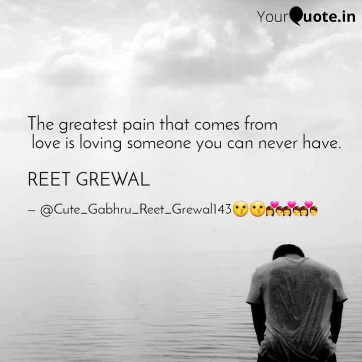 💖 ਦਿਲ ਦੇ ਜਜਬਾਤ - YourQuote . in The greatest pain that comes from love is loving someone you can never have . REET GREWAL – @ Cute _ Gabhru _ Reet _ Grewal143 nors - ShareChat