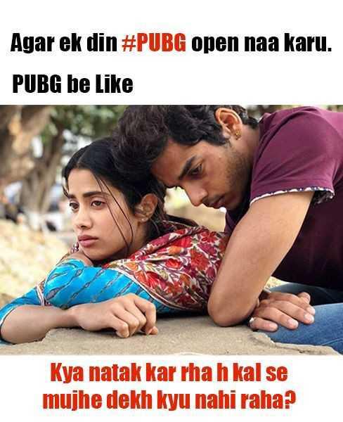 💖 ਦਿਲ ਦੇ ਜਜਬਾਤ - Agar ek din # PUBG open naa karu . PUBG be Like Kya natak kar rha h kal se mujhe dekh kyu nahi raha ? - ShareChat