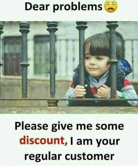 💖 ਦਿਲ ਦੇ ਜਜਬਾਤ - Dear problems Please give me some discount , I am your regular customer - ShareChat