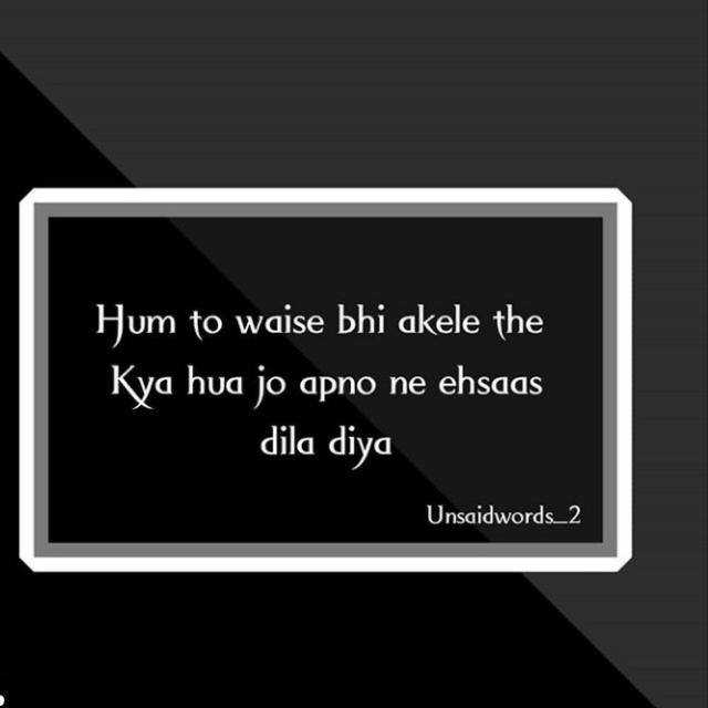 💖 ਦਿਲ ਦੇ ਜਜਬਾਤ - Hum to waise bhi akele the Kya hua jo apno ne ehsaas dila diya Unsaidwords _ 2 - ShareChat