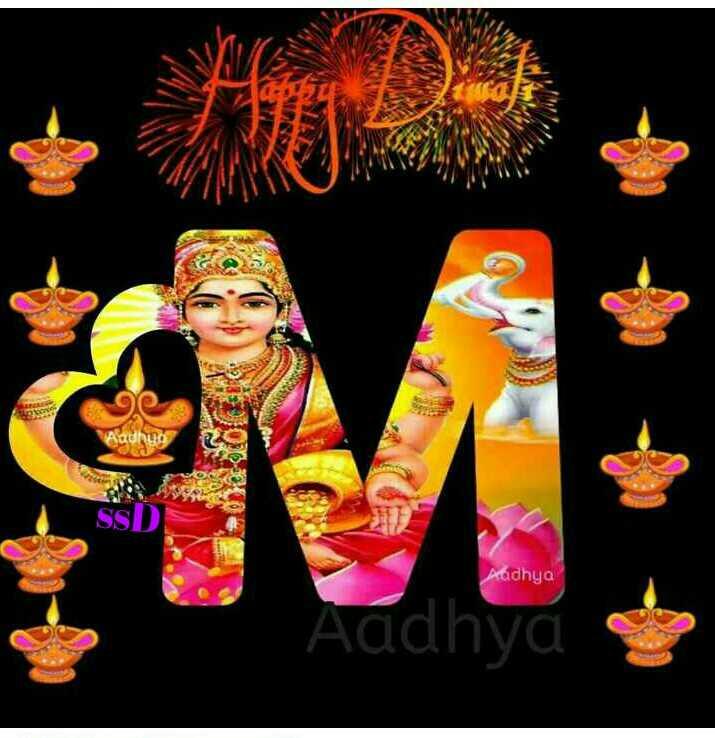 💐 ਦਿਵਾਲੀ ਦੀਆਂ ਮੁਬਾਰਕਾਂ - Alathug TO SSDI Aadhya Aadhya - ShareChat
