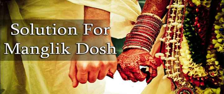 💔 ਦੁਖੀ ਹਿਰਦਾ - Solution For Manglik Dosh - ShareChat