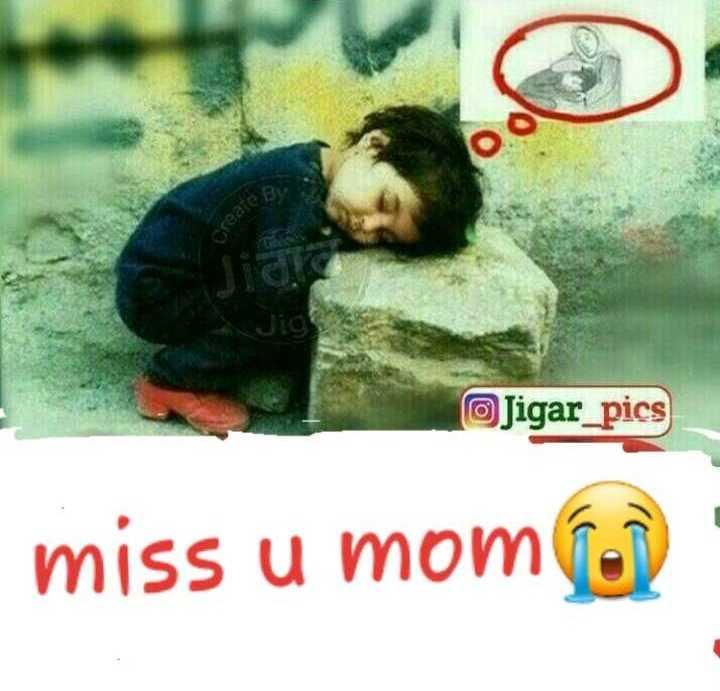 💔 ਦੁਖੀ ਹਿਰਦਾ - real Jigar _ pics miss u mom - ShareChat