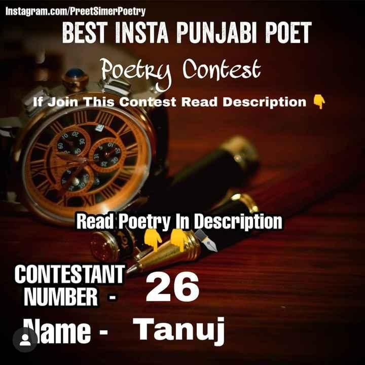 💔 ਦੁਖੀ ਹਿਰਦਾ - Instagram . com / PreetSimerPoetry BEST INSTA PUNJABI POET Poetry Contest If Join This Contest Read Description Read Poetry In Description CONTESTANTO NUMBER - 26 Name - Tanuj - ShareChat