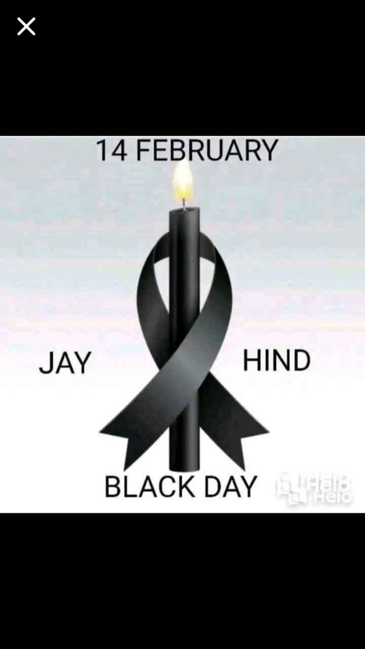 🇮🇳 ਦੇਸ਼ ਭਗਤੀ ਸ਼ਾਇਰੀ 🎵 - 14 FEBRUARY JAY HIND BLACK DAY - ShareChat