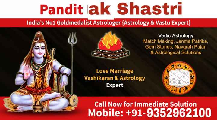 🙏 ਧਾਰਮਿਕ ਤਸਵੀਰਾਂ - Pandit lak Shastri India ' s No1 Goldmedalist Astrologer { Astrology & Vastu Expert } Vedic Astrology Match Making , Janma Patrika , Gem Stones , Navgrah Pujan & Astrological Solutions Love Marriage Vashikaran & Astrology Expert MANI K11 : Call Now for Immediate Solution Mobile : + 91 - 9352962100 - ShareChat