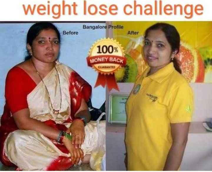 😅 ਪਤੰਜਲੀ ਵਾਲੇ - weight lose challenge Bangalore Profile Before After 100 % MONEY BACK GUARANTEE - ShareChat