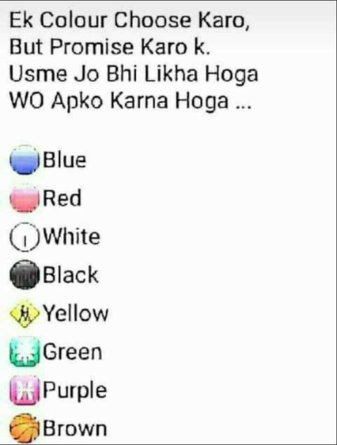 🤔 ਪਹੇਲੀਆਂ ❓ - Ek Colour Choose Karo , But Promise Karo k . Usme Jo Bhi Likha Hoga WO Apko Karna Hoga . . . Blue Red White Black # Yellow Green Purple Brown - ShareChat