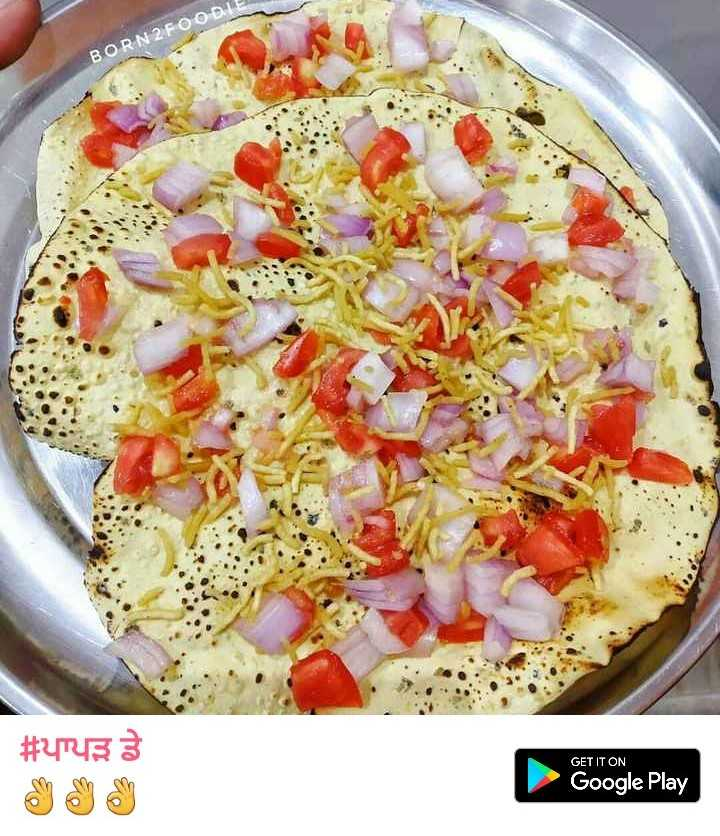ਪਾਪੜ ਡੇ - BORN2FOODIE # ਪਾਪੜ ਡੇ GET IT ON Google Play - ShareChat