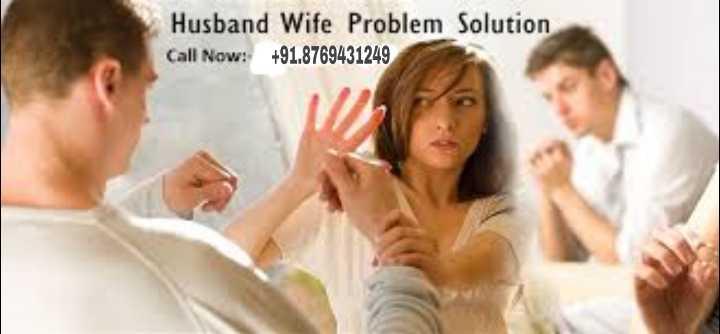 💎 ਪੇਟ 'ਚ 64 ਲੱਖ ਦੇ ਹੀਰੇ - Husband Wife Problem Solution Call Now : + 91 . 8769431249 - ShareChat