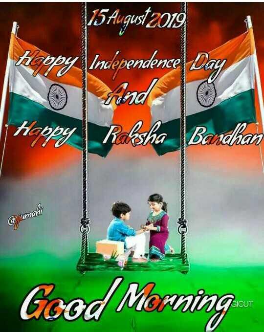 🙏🏻 ਪ੍ਰਣਾਮ ਸ਼ਹੀਦਾਂ ਨੂੰ 🇮🇳 - 15 August 2019 ti opy Independence Day And Hoopy Raksha Bandhan @ imchi Good Morning GICUT - ShareChat