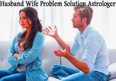 ਪੰਜਾਬੀ ਤੜਕਾ - Husband Wife Problem Solution Astrologer - ShareChat