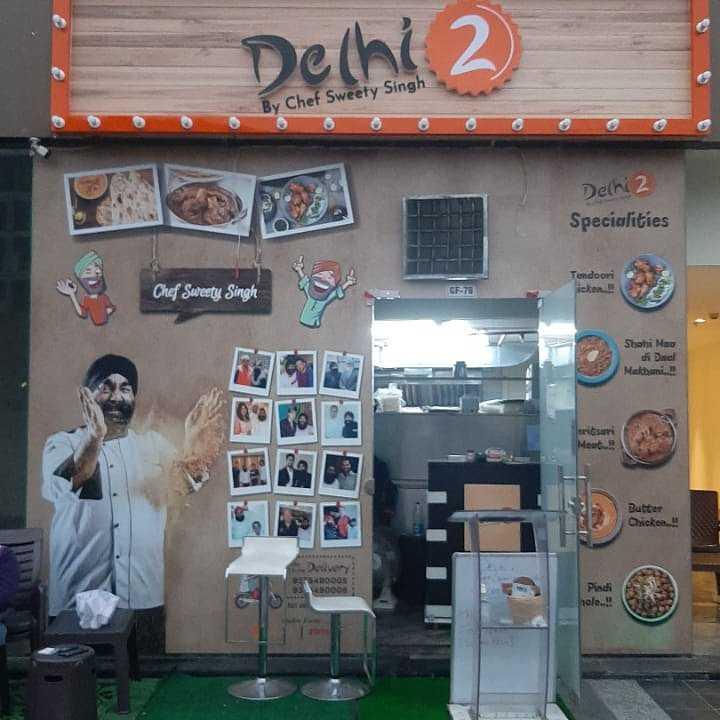 🥘ਪੰਜਾਬੀ ਫੂਡ - Delhi 2 By Chef Sweety Singh Delhi 2 Specialities Tandoori Chef Sweety Singh Shahi Hoo Dinel Makhani Meet Butter Dycken DOO Pindi nole . - ShareChat
