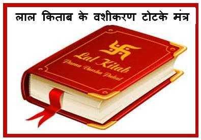 🐍ਫਲੈਕਸੀ ਸਨੇਕ - लाल किताब के वशीकरण टोटके मंत्र - ShareChat