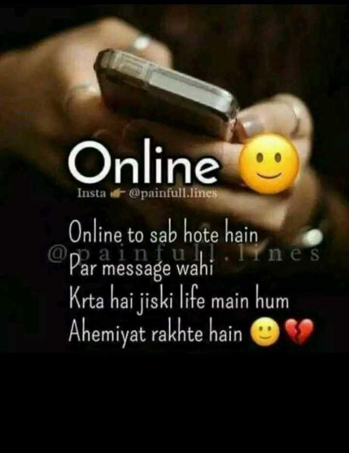📷  ਫੋਟੋਗਰਾਫੀ - Online Insta @ painfull . lines , Online to sab hote hain Par message wahi lynes Krta hai jiski life main hum Ahemiyat rakhte hain - ShareChat