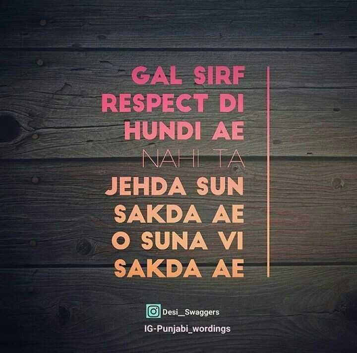 📷  ਫੋਟੋਗਰਾਫੀ - - GAL SIRF RESPECT DI HUNDI AE NAHI TA JEHDA SUN SAKDA AE O SUNA VI SAKDA AE O Desi _ Swaggers IG - Punjabi _ wordings - ShareChat