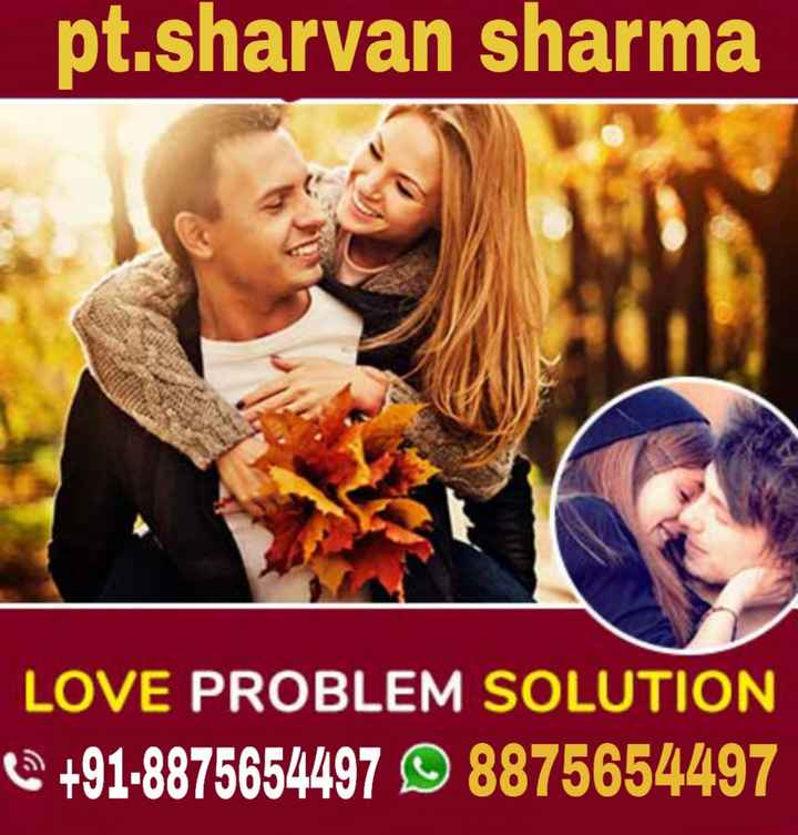 👵ਬੁਜ਼ੁਰਗਾਂ ਦੀ ਸੇਵਾ - pt . sharvan sharma LOVE PROBLEM SOLUTION + 91 - 8875654497 8875654497 - ShareChat