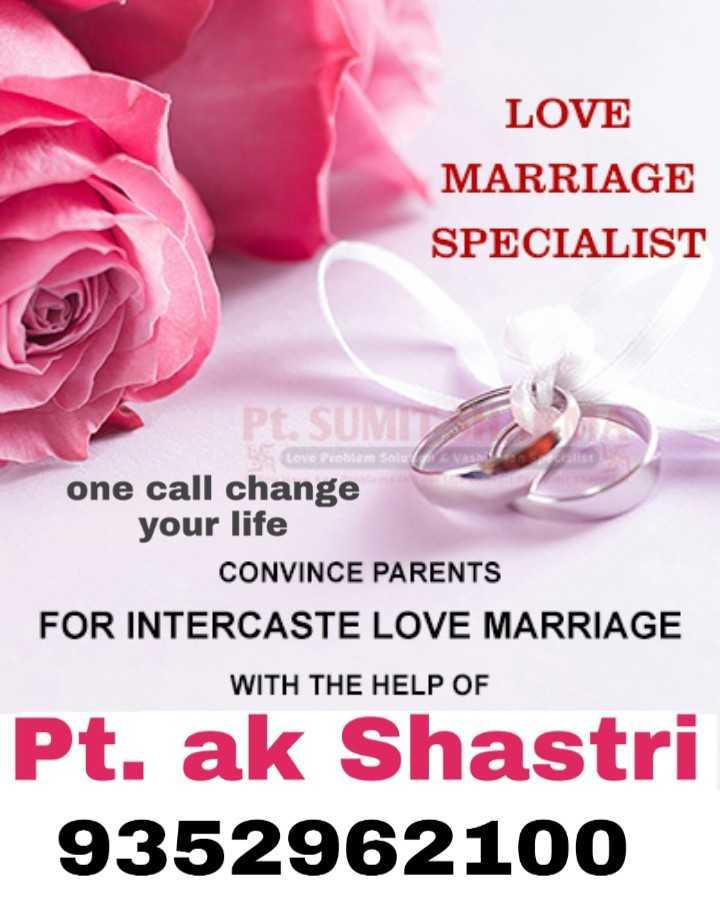 💝ਬੇਬੇ ਬਾਪੂ - LOVE MARRIAGE SPECIALIST POSTIN Love Problem solu one call change your life CONVINCE PARENTS FOR INTERCASTE LOVE MARRIAGE WITH THE HELP OF Pt . ak Shastri 9352962100 - ShareChat