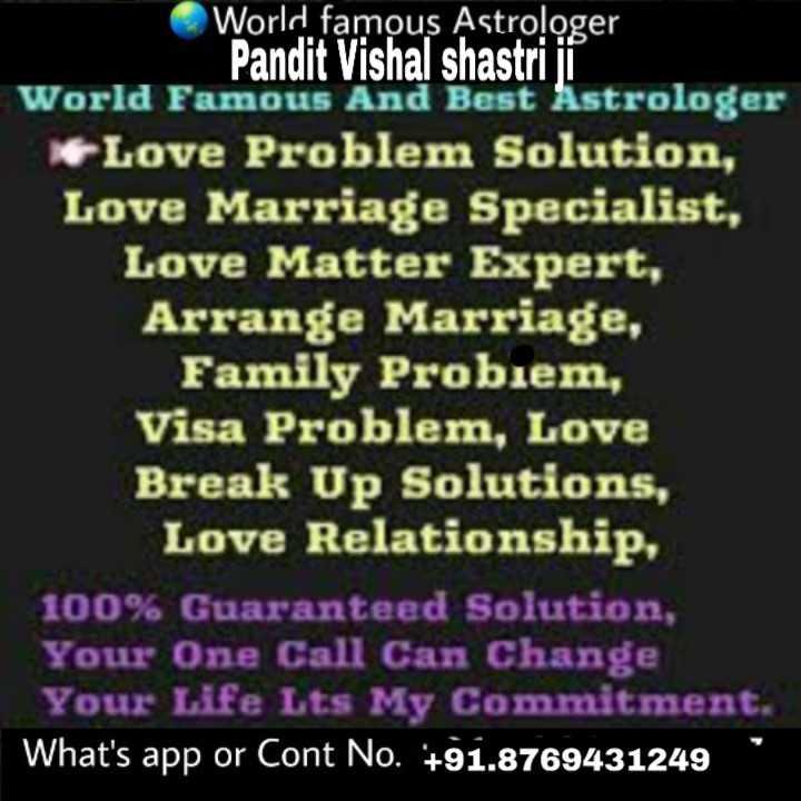 ਬੋਲੀਆਂ ਤੇ ਟੱਪੇ - World famous Astrologer Pandit Vishal shastriji World Famous And Best Astrologer Love Problem Solution , Love Marriage Specialist , Love Matter Expert , Arrange Marriage , Family Probiem , Visa Problem , Love Break Up Solutions , Love Relationship , 100 % Guaranteed Solution , Your One Call Can Change Your Life Its My Commitment . What ' s app or Cont No . + 91 . 8769431249 - ShareChat